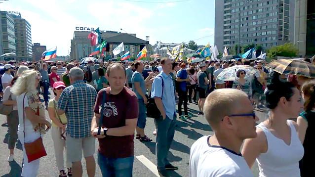 В Москве - новый митинг против пенсионной реформы