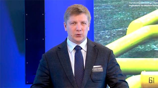 """""""Нафтогаз"""" готов рассматривать мировое соглашение с """"Газпромом"""""""