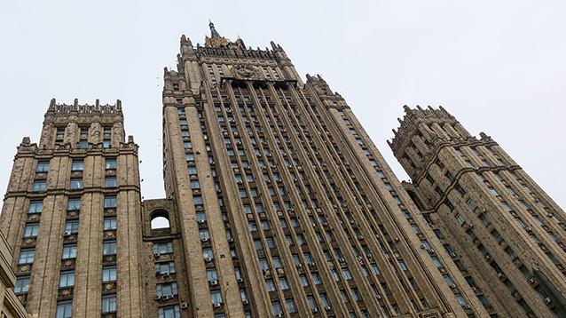 МИД РФ ответил на публикацию The Guardian о российской шпионке в посольстве США
