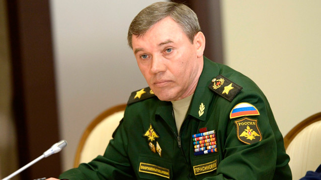 Минобороны раскрыло секрет: глава Генштаба РФ отправил в США тайное письмо
