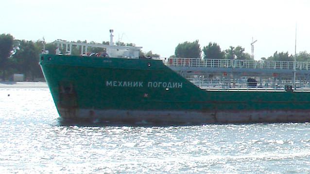 """Украина заблокировала российское судно """"Механик Погодин"""" на три года"""
