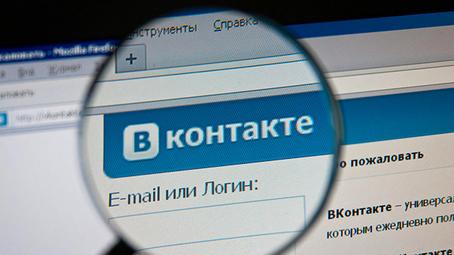 """В Тольятти задержали пенсионерку за экстремистские записи """"ВКонтакте"""""""