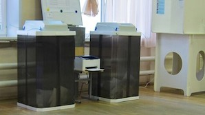 Разборки, увольнения, отмена губернаторских выборов - Кремль раздражен неудачами ЕР в регионах
