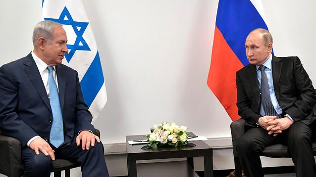 Нетаньяху выразил Путину соболезнования