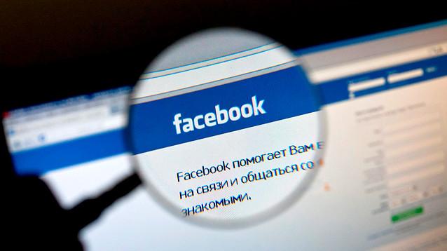 В Facebook нашли уязвимость, угрожающую 90 млн пользователей