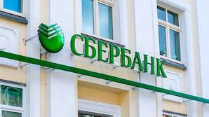 """Клиенты """"Сбербанка"""" в ожидании санкций США за месяц сняли со счетов 1,2 миллиарда долларов"""