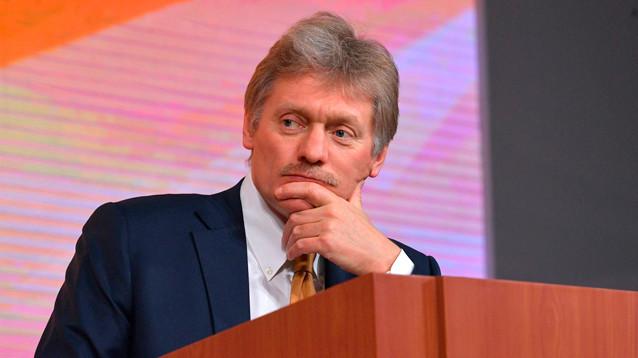 """В Кремле заявили, что не знают """"Боширова-Чепигу"""", найденного СМИ"""