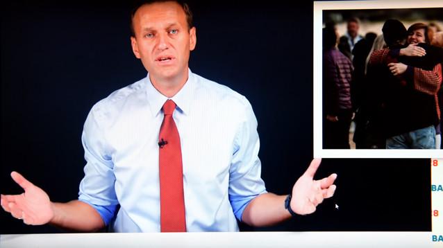 Компания Google все же заблокировала рекламу митингов Навального против пенсионной реформы