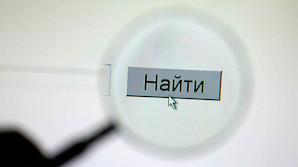 Поисковики и соцсети в РФ хотят штрафовать за запрещенный контент