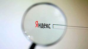"""""""Сбербанк"""" может стать владельцем крупного пакета акций """"Яндекса"""""""