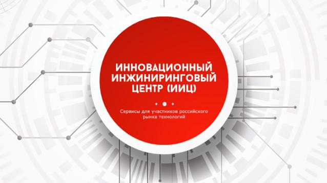 """""""Норникель"""" стал соучредителем нового проекта вероятной дочери Путина"""