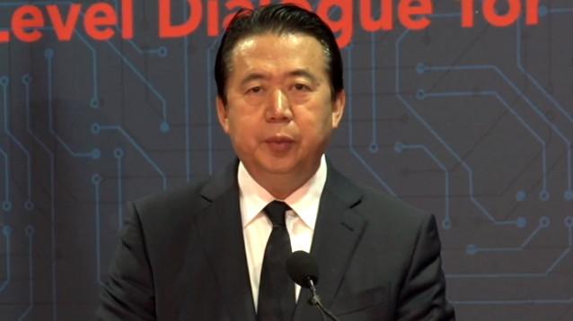 СМИ: президент Интерпола не пропал, а задержан китайскими властями