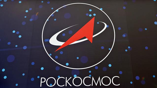 Роскосмос обвинил в своих проблемах Украину, санкции и Илона Маска