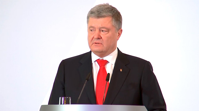 Порошенко внес законопроект о прекращении действия договора с РФ о дружбе и сотрудничестве