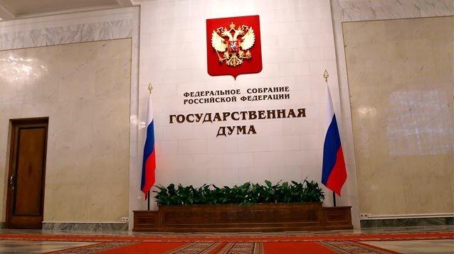 "В Госдуме рассмотрят закон об арестах за ""явное неуважение"" к государству в интернете"