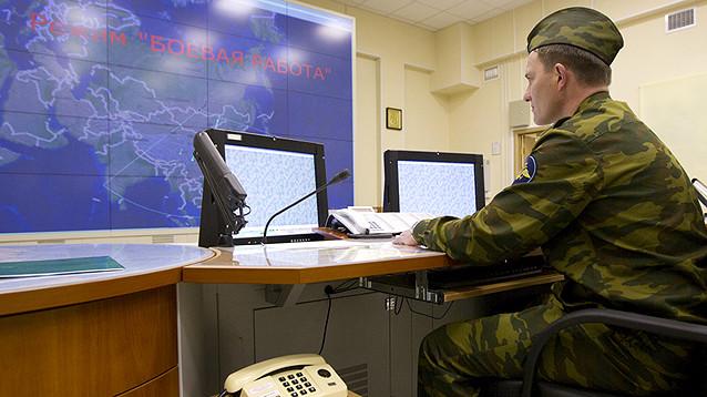 США: Россия продолжает нарушать ДРСМД