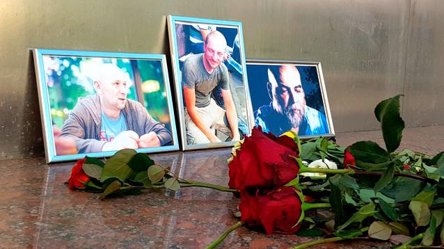 Новые данные о причастности ЧВК Вагнера к убийству журналистов в ЦАР