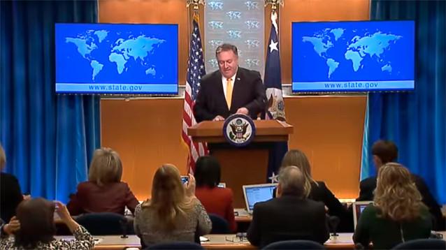 """США рассчитывают на """"прекрасные отношения"""" в будущем - но из ДРСМД выходят"""