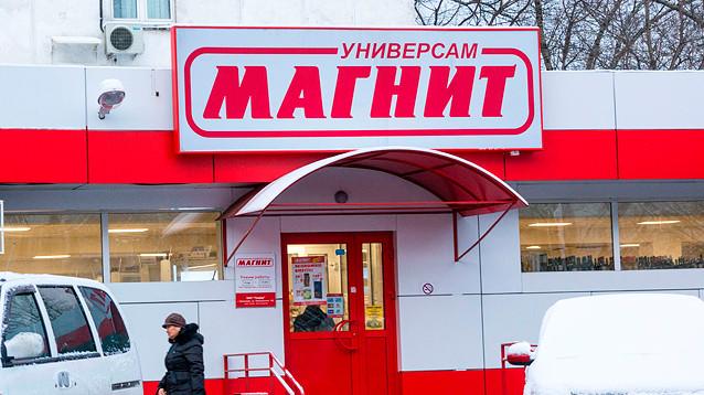 """На Кубани  надеются взыскать с """"Магнита"""" 400 млн рублей долга за газ"""