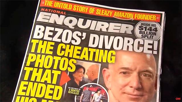 В США расследуют обвинения в шантаже против таблоида The National Enquirer