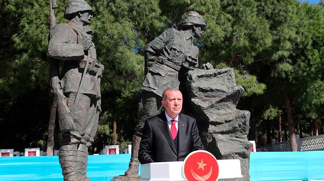 """Эрдоган заявил, что не допустит """"превращения Стамбула в Константинополь"""""""