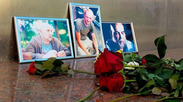 """Центр """"Досье"""" приостановил расследование о гибели журналистов в ЦАР"""