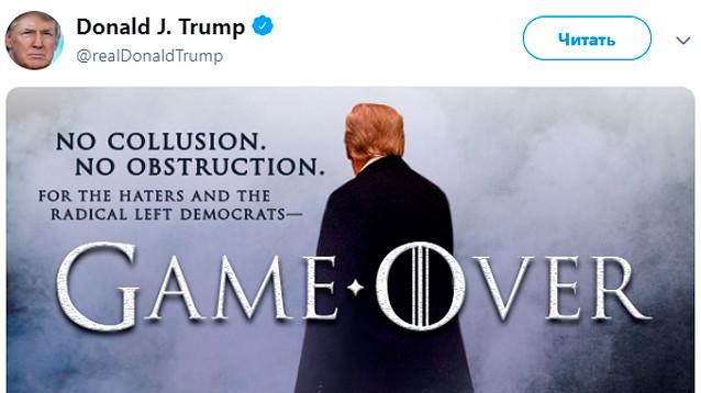 """HBO не нравится, как Трамп использует фразы и образы из """"Игры престолов"""""""
