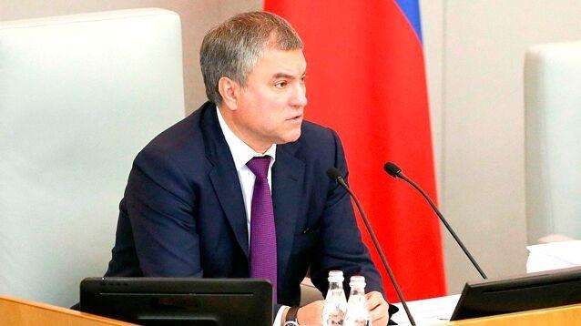 Володин предложил допустить Госдуму к формированию правительства. Для этого нужно менять Конституцию