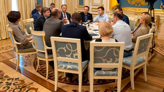 Зеленский подписал указ о роспуске Рады и назначил досрочные выборы на 21 июля