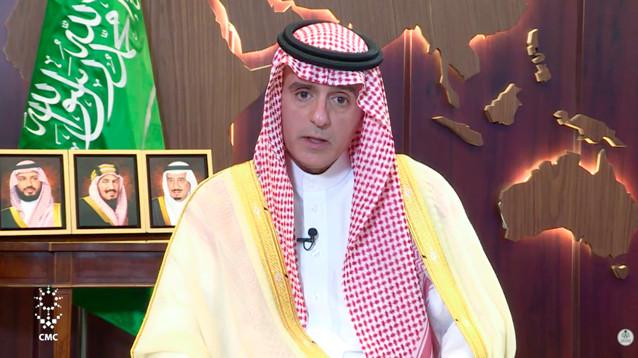 """Саудовская Аравия пообещала """"со всей силой"""" ответить на недавние атаки"""