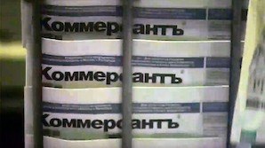 """Уходящим через месяц журналистам """"Коммерсанта"""" блокировали работу, хотя увольнения еще не подписаны"""