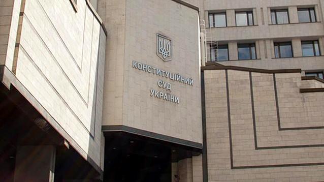 Конституционный суд признал законным указ президента Украины о роспуске Рады