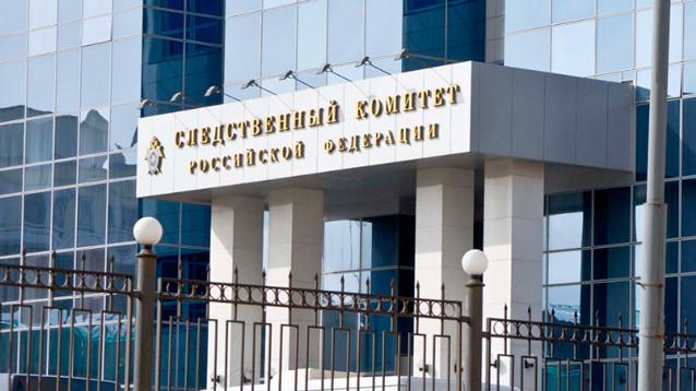 СК заподозрил ФБК Навального в отмывании миллиарда рублей. Возбуждено дело