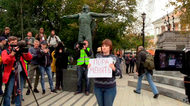 В Москве впервые за месяц акции за свободные выборы прошли без массовых задержаний (ХРОНИКА, ФОТО, ВИДЕО)
