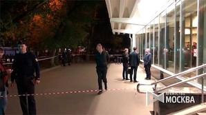 В Москве полицейский, подозреваемый во взятке, расстрелял задерживавших его коллег