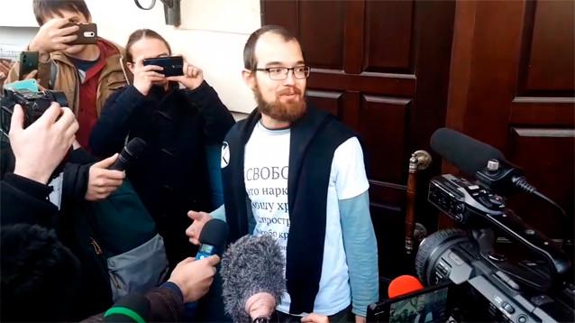 Суд освободил последнего фигуранта дела о массовых беспорядках, дело прекращено