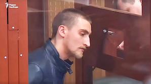 Прокуратура попросила отпустить Устинова под подписку о невыезде