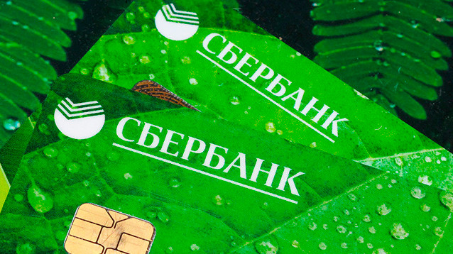"""""""Сбербанк"""" опроверг информацию о масштабе утечки данных: 60 млн карт банк не выпускал"""
