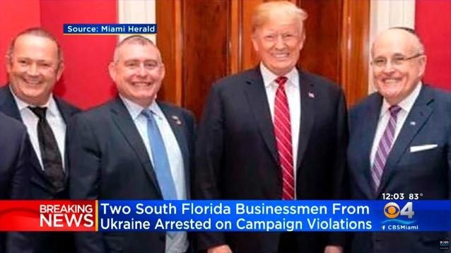 """В США арестованы два выходца из СССР,  финансировавших Трампа и связанных с """"делом Байдена"""""""