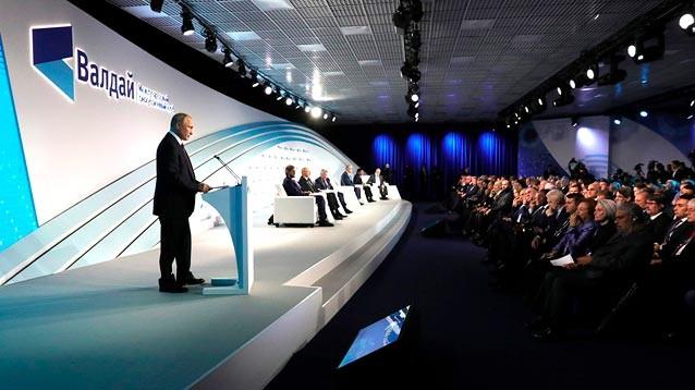 """Путин показал миру вектор  развития цивилизации """"Россия"""" и ее место в мироустройстве"""