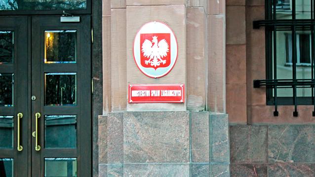 Польский МИД обвинил Красную Армию и НКВД в разворовывании культурных ценностей и назвал конкретные примеры
