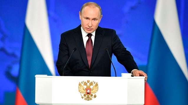 """Путин в послании Федеральному собранию расскажет о застое, который его """"очень беспокоит"""""""