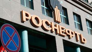 """""""Роснефть"""" продала правительству России венесуэльские активы в надежде на снятие американских санкций"""