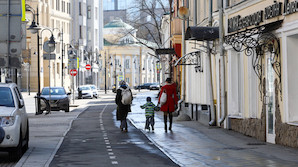Почти 30% компаний в РФ заставили работников уйти в неоплачиваемый отпуск