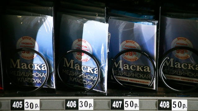 Московский метрополитен продает маски с наценкой в 1800%