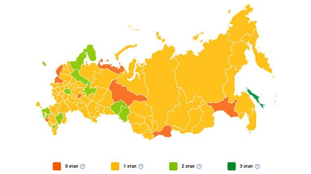 Голикова: девять регионов России перешли на второй этап снятия ограничений, 53 - находятся на первом