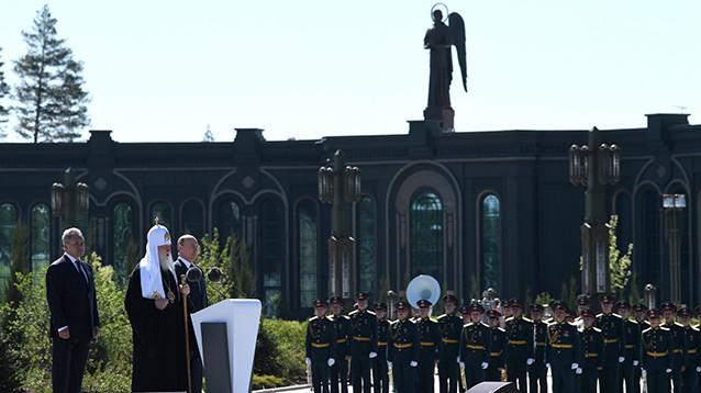 """Патриарх Кирилл """"сердечно поздравил"""" россиян с 22 июня и поблагодарил за все Путина"""
