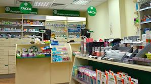 Россиян попросили не провоцировать ажиотажный спрос на рецептурные лекарства