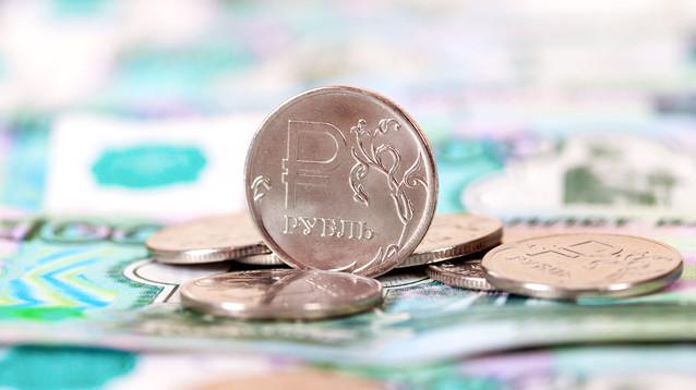 Росстат подтвердил предварительную оценку инфляции в РФ за 2020 год на уровне 4,9%