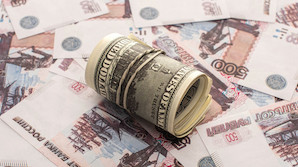 """МИД предложил ослабить зависимость России от """"ядовитого"""" доллара"""